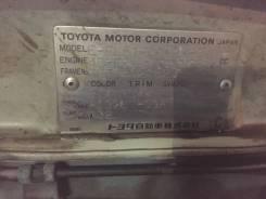 Toyota Corolla 2, 1998
