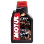 Моторное масло Atv-Sxs Power 4T 10W50, синтетическое (1л) Motul