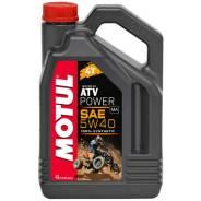 Моторное масло Atv Power 4T 5W40, синтетическое (4л) (Франция) Motul