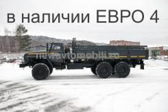 Урал 43206, 2017