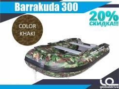 Barrakuda. 2019 год год, длина 3,00м., двигатель подвесной. Под заказ