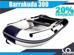 Barrakuda. 2019 год год, длина 3,00м. Под заказ