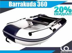 Barrakuda. 2019 год год, длина 3,60м. Под заказ