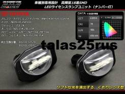 LED подсветка номера Toyota Alphard 20 ( Комплект R+L )