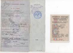 ГАЗ 53 ПТС, 1987
