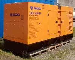 Дизель-генераторы Scania 200-520 кВт в Нерюнгри