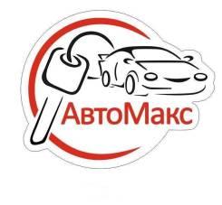 Помощь в покупке и оформлении авто во Владивостоке