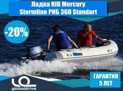 Корейская лодка Mercury Rib 360, стеклопластиковое дно, гарантия 5 лет