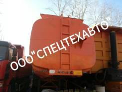 Enxin Enterprise HEX9400GYY, 2014