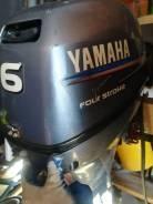 Лодочный мотор Yamaha 6 .4 такный.2стартера