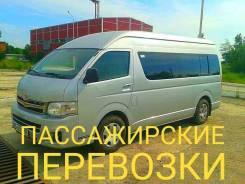 Аренда заказ автобуса с водителем Toyota Hiace 7-14 мест ВЭФ