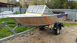 Алюминиевый Катер RusBoat 42 (Русбот), новый