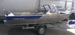 Алюминиевый Катер Rusboat 52 Jet Jon FISH (Русбот), новый