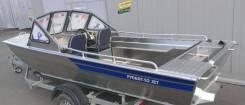 Алюминиевый Катер Rusboat 52 Jet Jon Капот (Русбот), новый