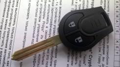 Ключ зажигания Nissan корпус