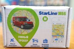 StarLine M66-S умный трекер - продажа от Дилера