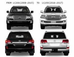 Комплект рестайлинга (переделка) Land Cruiser 200 2008-2015 в 2016