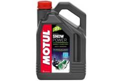 Масло моторное Snow Power 2T полусинтетическое (4л) Motul