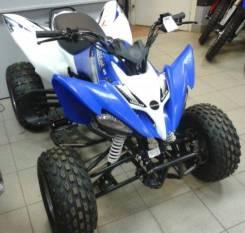 Квадроцикл Motoland ATV 125s, 2020