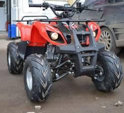 Квадроцикл Motoland ATV 125U, 2020