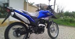 Мотоцикл Motoland GS 250, 2020