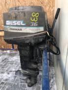Подвесной лодочный мотор Yanmar 36 Diesel