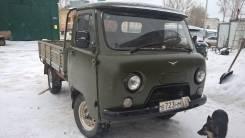 УАЗ 3303, 2007