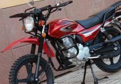 ABM Pegas 200, 2017