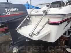 Yamaha SRV - 20