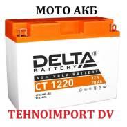 АКБ Delta СТ1220 20Ah AGM YTX24-HL (204*91*159 мм) Свежие!
