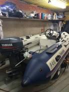 Продам лодку Ямаран с мотором