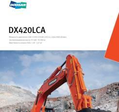 Doosan DX420 LCA, 2019