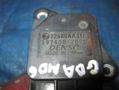 Расходомер воздушный SUBARU [1974002090]