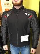 Куртка спортивно-туристическая BUSE Racing
