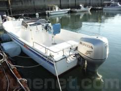 Kishi Shipyard F235