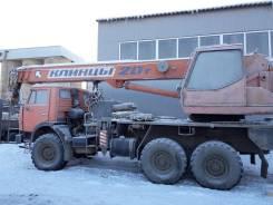 Клинцы КС-45719-1А, 2006