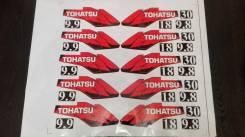 Наклейки на лодочный мотор Tohatsu 9.8-9.9-15-18-25-30-40-50-90