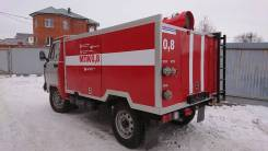 Автоцистерна пожарная коммунальная МПК УАЗ