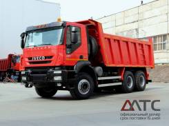 Iveco AMT 653901, 2017
