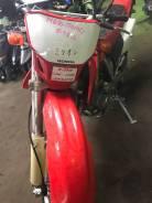 Honda XR 250, 2005