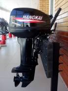 Лодочный мотор Hangkai 9.9HP Супер цена
