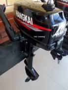 Лодочный мотор Hangkai 4лс Супер Цена
