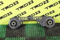 Подушка редуктора Nissan X-Trail 31