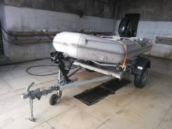 Продам лодку 3.0 с мотором 9.9 и прицепом