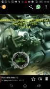 Инжектор Suzuki Address V 125G / Address V4T / LET S 4