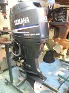 Yamaha 60