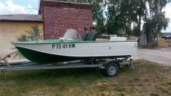 Продам Казанка-2М
