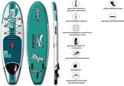Надувная доска для sup серфинга Stormline Premium 9.9
