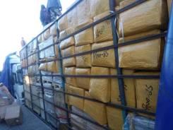 Доставка сборных грузов из Китая в Россию .