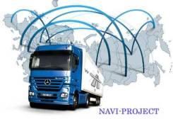 Navi Project. GPS/Глонасс онлайн слежение